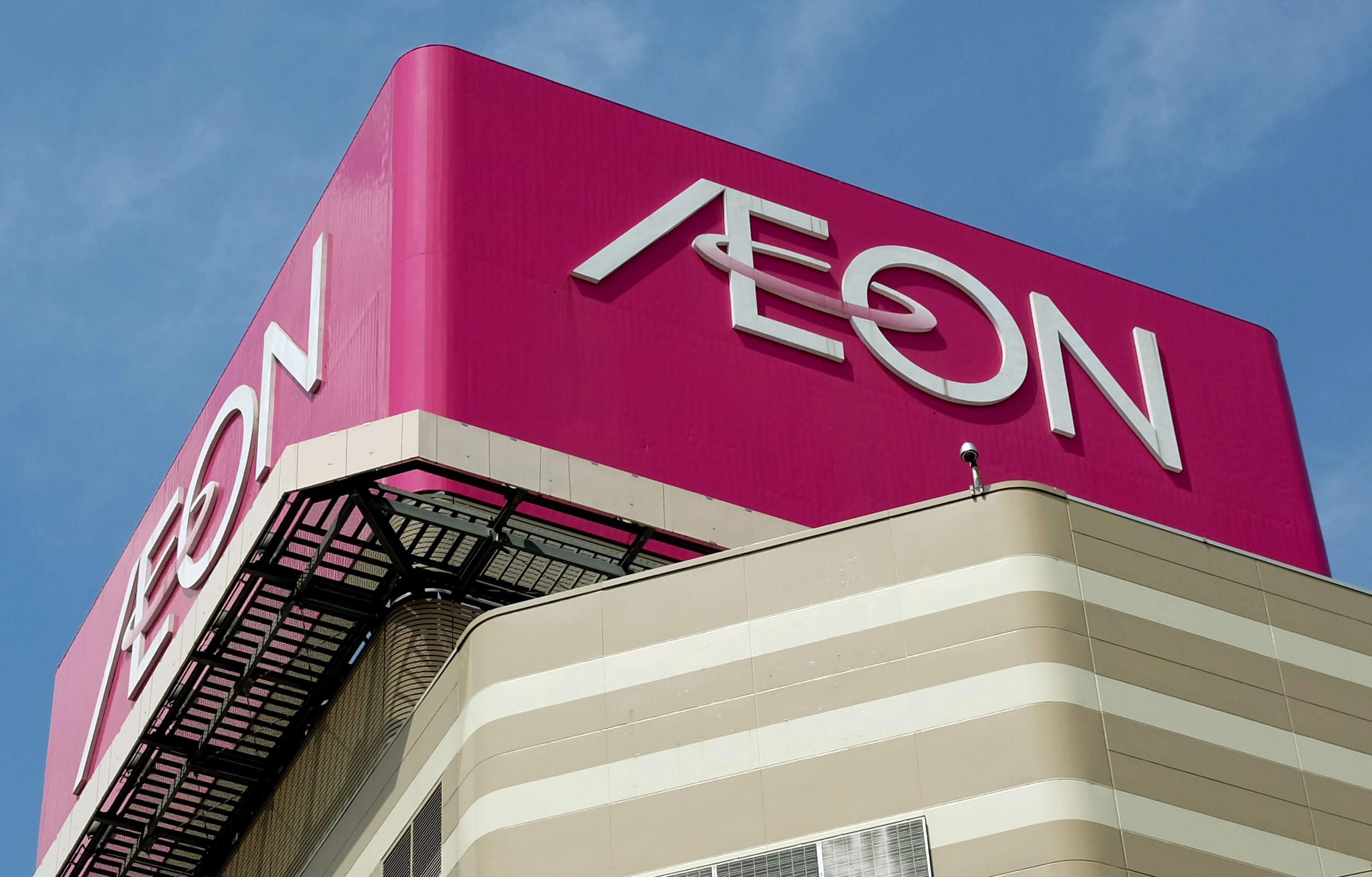 aeon co Retail giant aeon co has renovated 13 outlets across the country to cater to  seniors, offering earlier opening hours and services that.